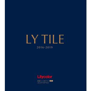 リリカラ LYタイル