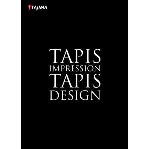 タイルカーペット タピス インプレッション