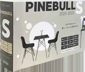 pinebulls