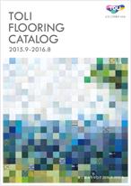 東リ:総合カタログ
