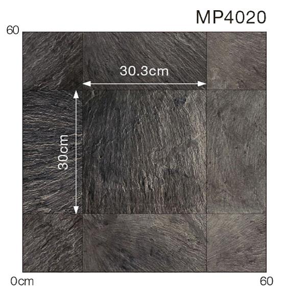 MP4020