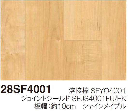 28SF4001