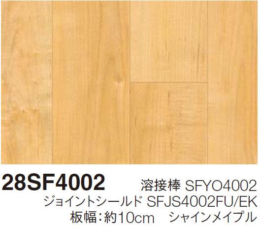 28SF4002