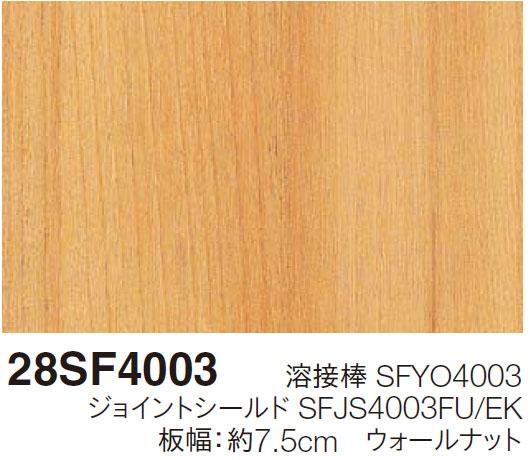 28SF4003