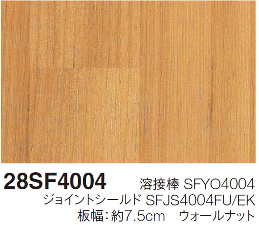 28SF4004