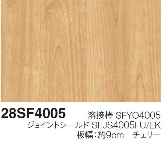 28SF4005