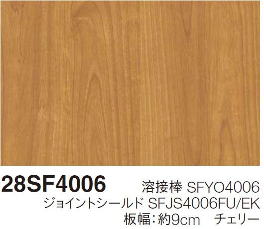 28SF4006