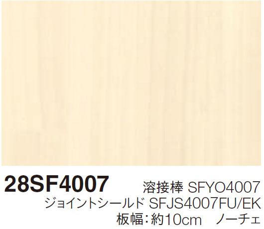 28SF4007