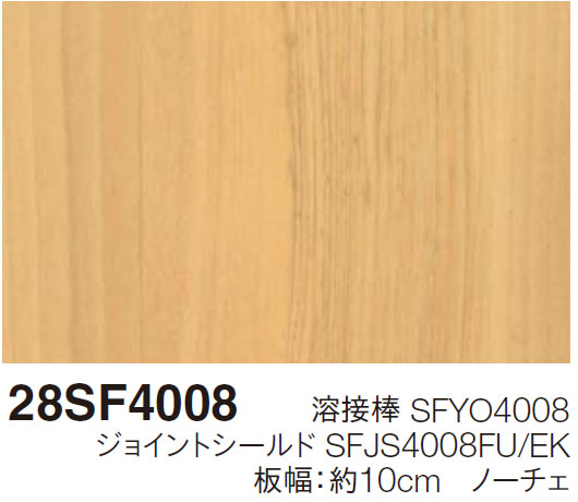 28SF4008