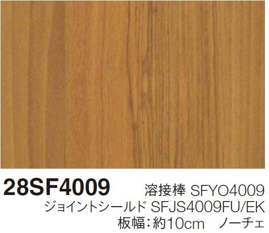 28SF4009
