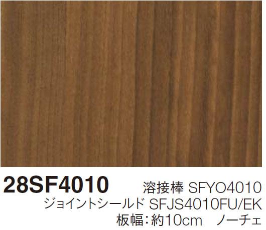 28SF4010