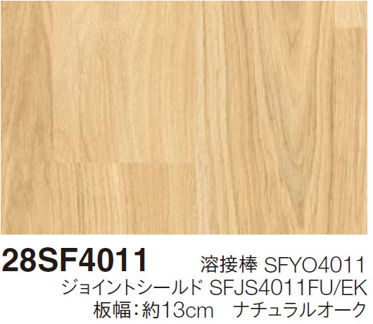 28SF4011