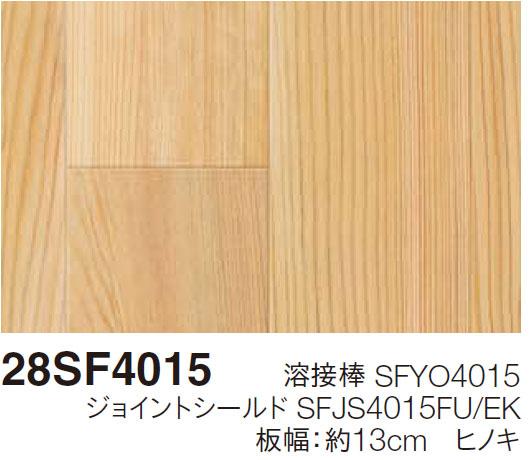 28SF4015