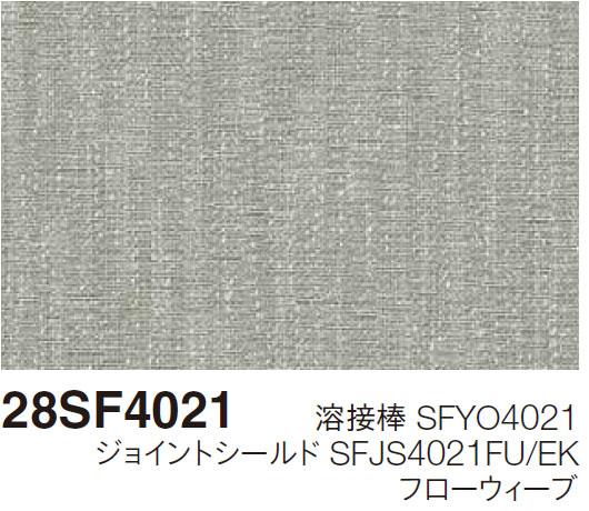 28SF4021