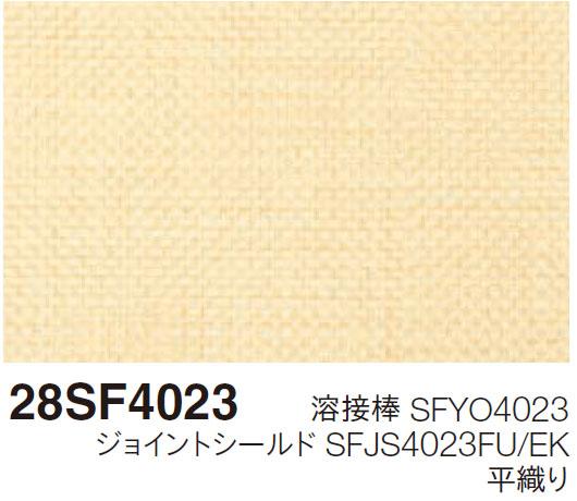 28SF4023