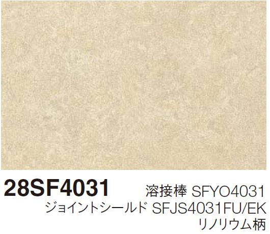 28SF4031