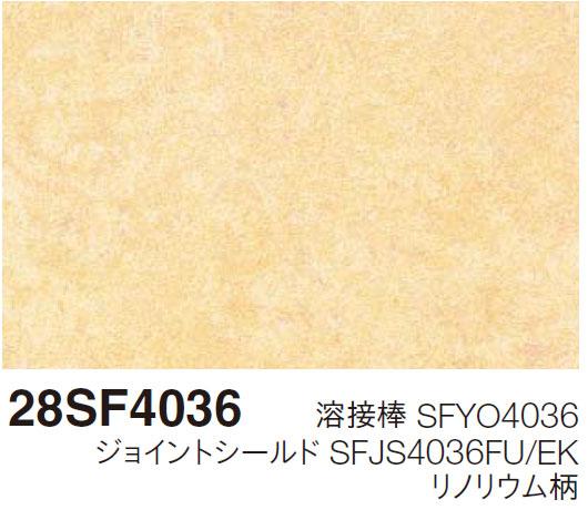 28SF4036
