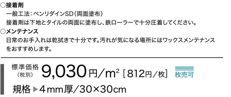 KR10277