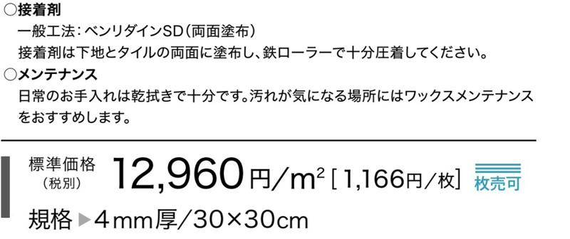 KR10278