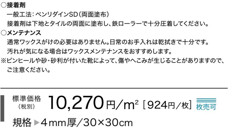 KR10279