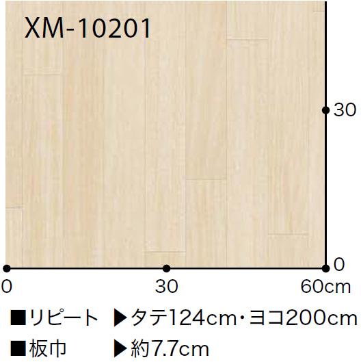 XM10201