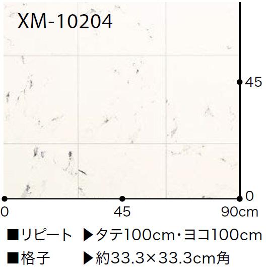 XM10204