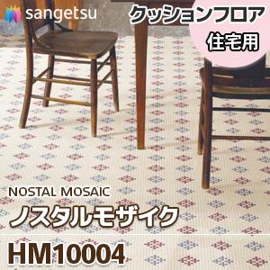 HM10004
