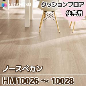 HM10026_10028