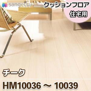HM10036_10039