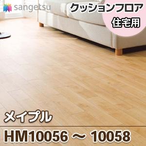 HM10056_10058