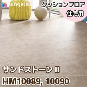 HM10089_10090