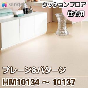 HM10134_10137