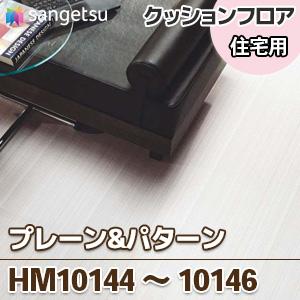 HM10144_10146