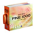 ファイン1000