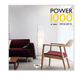 パワー1000