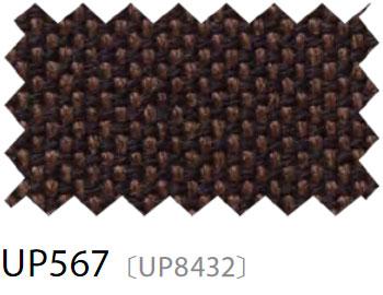 UP567