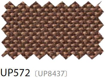 UP572