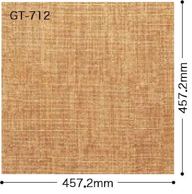 GT712サイズ