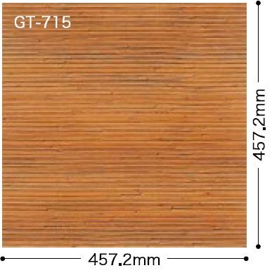GT715サイズ
