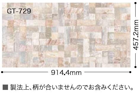 GT729サイズ
