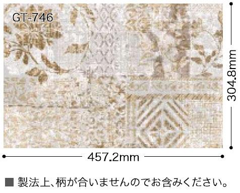 GT746サイズ