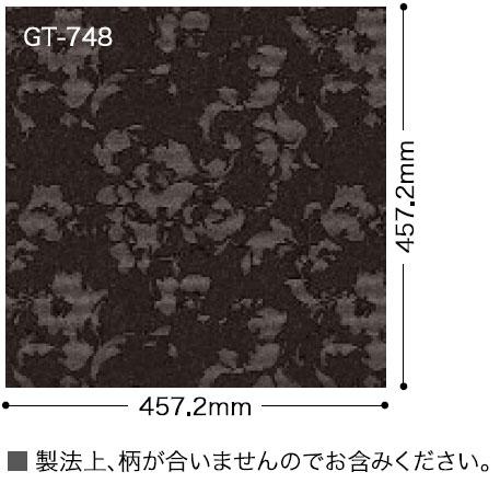 GT748サイズ