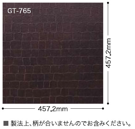 GT765サイズ