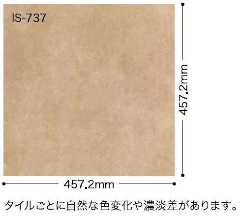 IS737サイズ