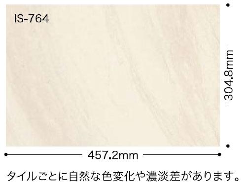 IS764サイズ