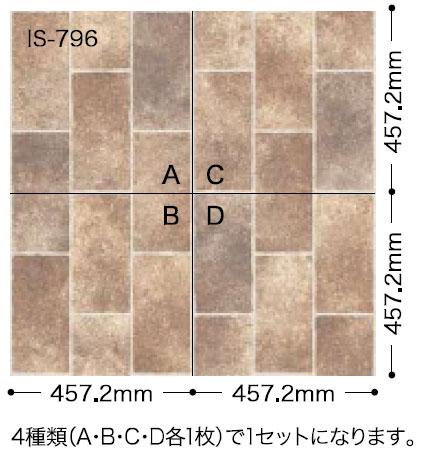 IS796サイズ