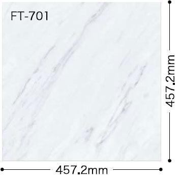 FT701サイズ