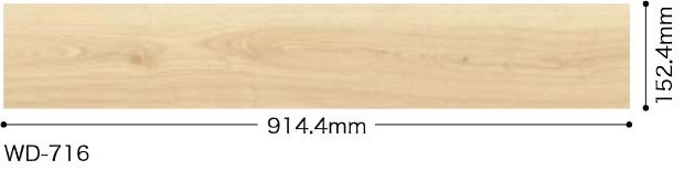 WD716サイズ