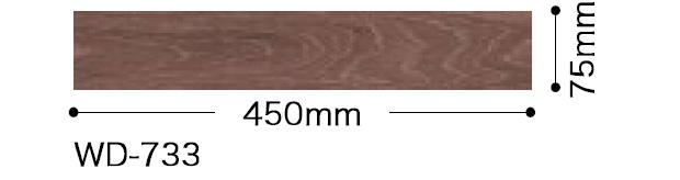 WD733サイズ