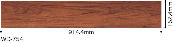 WD754サイズ